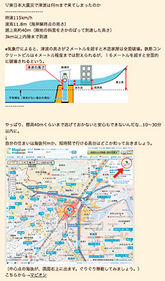 kiji_120311.jpg