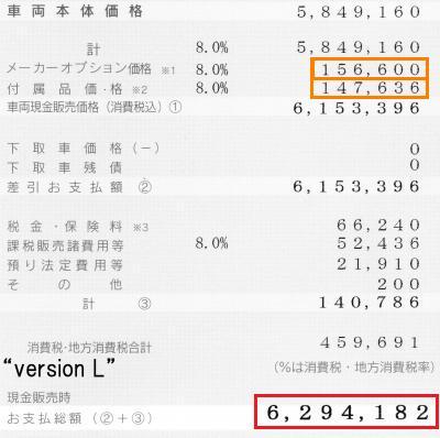 conv0004_convert_20081312_convert_20161510.jpg