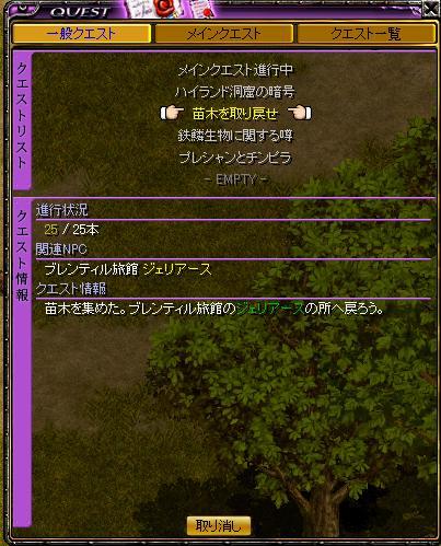 20140727_01.jpg
