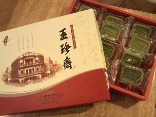 台湾カフェ140713-1