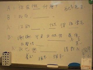 台湾カフェ140713-4