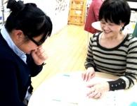 Yoko_20140728122135bd4.jpg