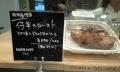 食事-仔羊のローストひよこ豆とドライトマトのソース773-20140628-13