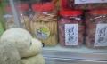 くらむさんぽ-オートレストラン長島-20140716-66