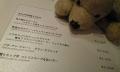 食事-フルーヴ大阪-メニュー-20140824-09