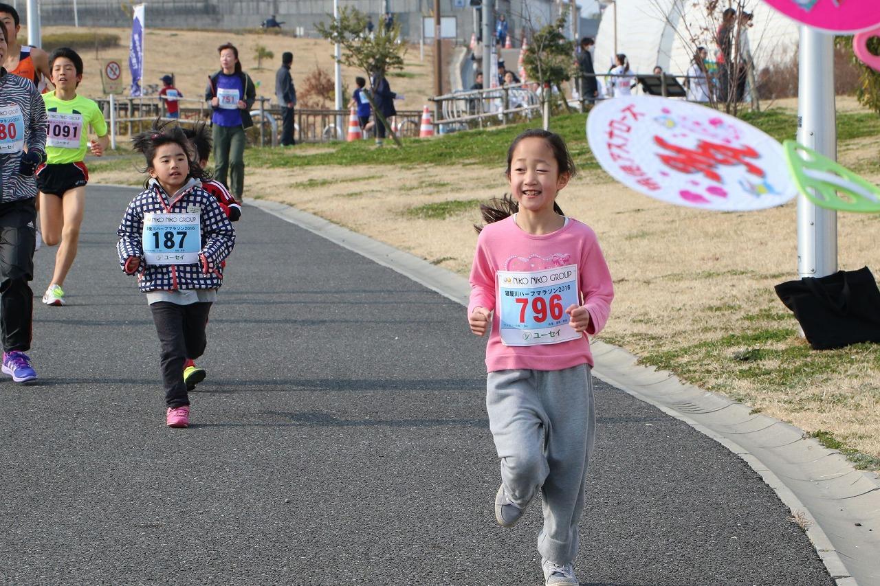marathon2-3.jpg