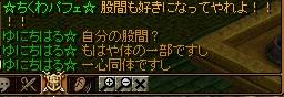 0221BIGBANG2.jpg