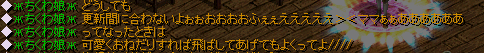 0224迷言