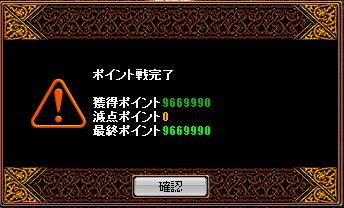 0227初PV