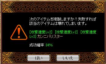 0302鏡失敗
