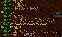 0309絵心