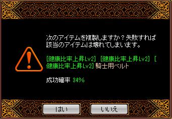 0312鏡1