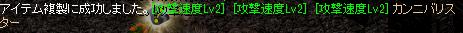 0316鏡結果2