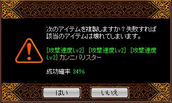 0316カンニ2