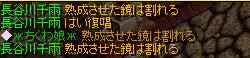 0323熟成