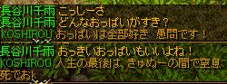 0323おp