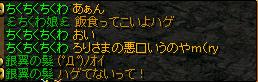 0404ろりはげ1