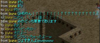 0424GH5おめ