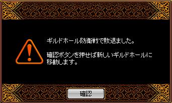 0428暁攻城