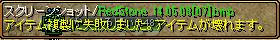 0509千鈴結果