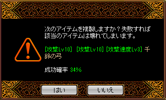 0509千鈴