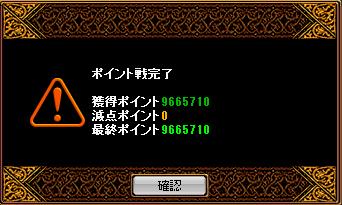 0520PV結果
