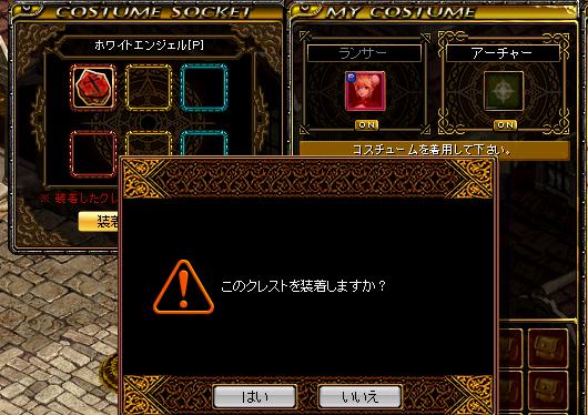 0602テス鯖2