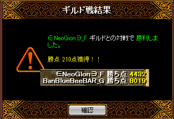 0617BBBBGv結果