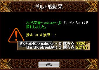 0624BBBB結果