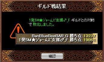 0626BBBB結果