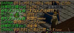 0626必殺技