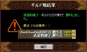 0628BBBB結果