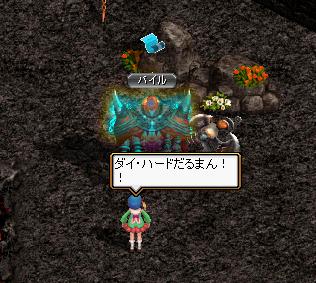 0704ちくぱ鏡1