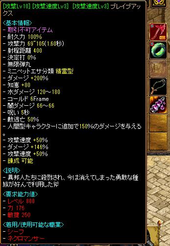 0704ちくぱ鏡3