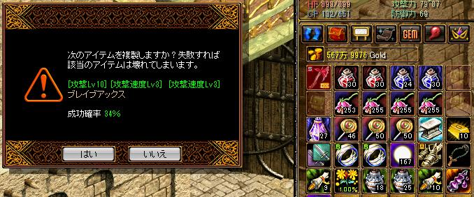 0704ちくぱ鏡2