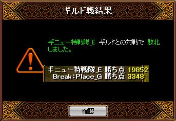 0708BPGv結果