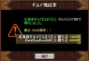 0708BBBB結果