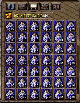 0712ちさめインベ