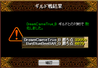 0716BBBB結果