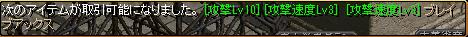 0719ブレイブ巨匠