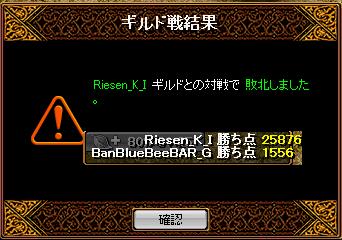 0719BBBB結果
