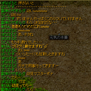 0824通報2