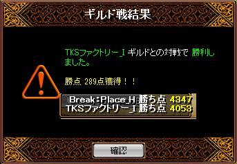 0825BP結果