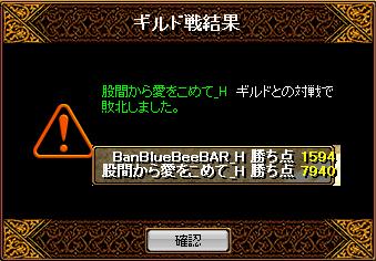 0909BBBB結果