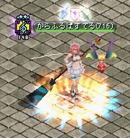 0921メイドレベル