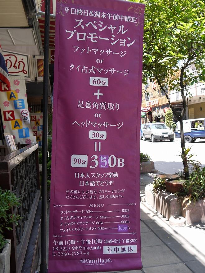 P11303441.jpg