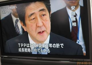 TPP何故急ぐ