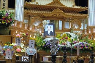 中川家葬儀