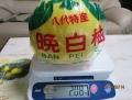 重さは2kg