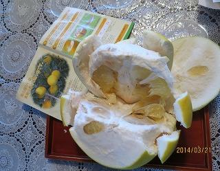 晩白柚の食べ頃